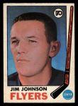 1969 O-Pee-Chee #97  Jim Johnson  Front Thumbnail