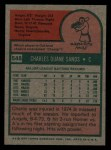 1975 Topps Mini #548  Charlie Sands  Back Thumbnail