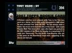 2007 Topps #394  Tony Ugoh  Back Thumbnail