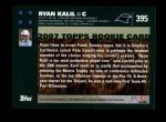 2007 Topps #395  Ryan Kalil  Back Thumbnail