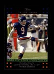 2007 Topps #434  Robbie Gould  Front Thumbnail