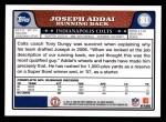 2008 Topps #81  Joseph Addai  Back Thumbnail