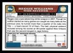 2008 Topps #167  Reggie Williams  Back Thumbnail