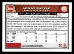 2008 Topps #171  Arnaz Battle  Back Thumbnail