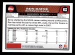 2008 Topps #62  Ron Dayne  Back Thumbnail