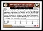 2008 Topps #137  Marques Colston  Back Thumbnail
