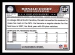 2008 Topps #157  Ronald Curry  Back Thumbnail