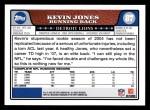 2008 Topps #87  Kevin Jones  Back Thumbnail