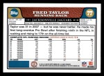2008 Topps #77  Fred Taylor  Back Thumbnail