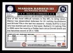 2008 Topps #71  Marion Barber  Back Thumbnail