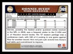 2008 Topps #369  Donnie Avery  Back Thumbnail