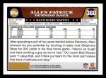 2008 Topps #360  Allen Patrick  Back Thumbnail