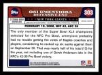 2008 Topps #303   -  Osi Umenyiora Pro Bowl Back Thumbnail