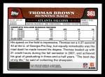 2008 Topps #361  Thomas Brown  Back Thumbnail