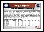 2008 Topps #268  Ken Hamlin  Back Thumbnail