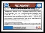 2008 Topps #225  Jon Beason  Back Thumbnail