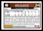 2008 Topps #335  Joe Flacco  Back Thumbnail