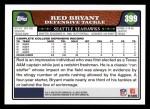 2008 Topps #399  Red Bryant  Back Thumbnail