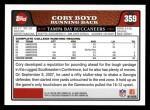 2008 Topps #359  Cory Boyd  Back Thumbnail