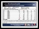 2009 Topps #25  T.J. Houshmandzadeh  Back Thumbnail