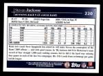2009 Topps #220  Steven Jackson  Back Thumbnail