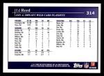 2009 Topps #314   -  Ed Reed Postseason Highlights Back Thumbnail