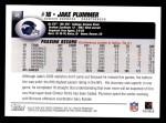 2004 Topps #45  Jake Plummer  Back Thumbnail