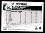 2004 Topps #2  Curtis Conway  Back Thumbnail