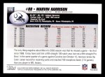 2004 Topps #175  Marvin Harrison  Back Thumbnail