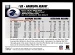 2004 Topps #183  Garrison Hearst  Back Thumbnail