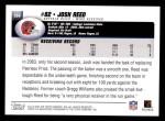 2004 Topps #264  Josh Reed  Back Thumbnail