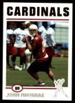 2004 Topps #338  John Navarre  Front Thumbnail