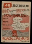 1956 Topps Flags of the World #46   Afghanistan Back Thumbnail