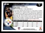2010 Topps #7  Heath Miller  Back Thumbnail
