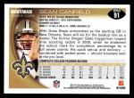 2010 Topps #91  Sean Canfield  Back Thumbnail