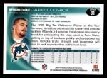 2010 Topps #81  Jared Odrick  Back Thumbnail