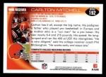 2010 Topps #192  Carlton Mitchell  Back Thumbnail