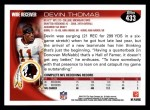 2010 Topps #433  Devin Thomas  Back Thumbnail