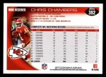 2010 Topps #392  Chris Chambers  Back Thumbnail