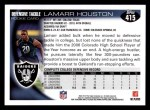 2010 Topps #415  Lamarr Houston  Back Thumbnail