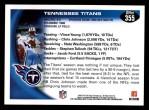 2010 Topps #355   -  Vince Young / Chris Johnson Titans Team Back Thumbnail