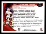 2010 Topps #332   -  Frank Gore / Alex Smith 49ers Team Back Thumbnail