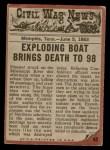 1962 Topps Civil War News #45   The Riverboat Explodes Back Thumbnail