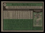 1979 Topps #400  Jim Rice  Back Thumbnail