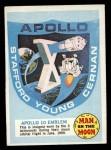 1969 Topps Man on the Moon #1 A  Apollo 10 Emblem Front Thumbnail