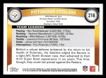 2011 Topps #216   Steelers Team Back Thumbnail