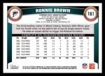 2011 Topps #161  Ronnie Brown  Back Thumbnail