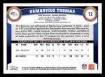 2011 Topps #12  Demaryius Thomas  Back Thumbnail