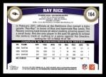 2011 Topps #164  Ray Rice  Back Thumbnail