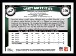 2011 Topps #369  Casey Matthews  Back Thumbnail